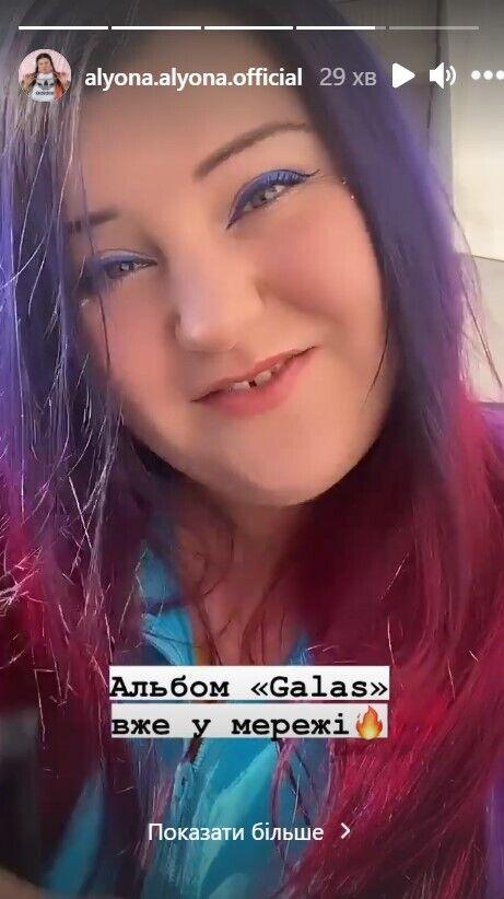 Alyona Alyona похвалитися новим кольором волосся.