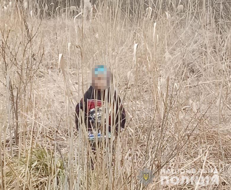 Зниклу дитину знайшли живою