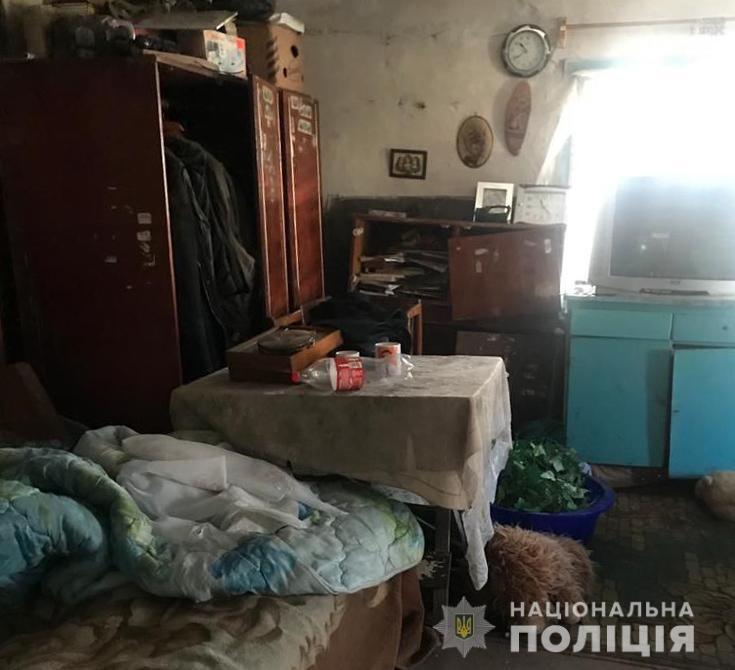 Будинок, де проживає сім'я