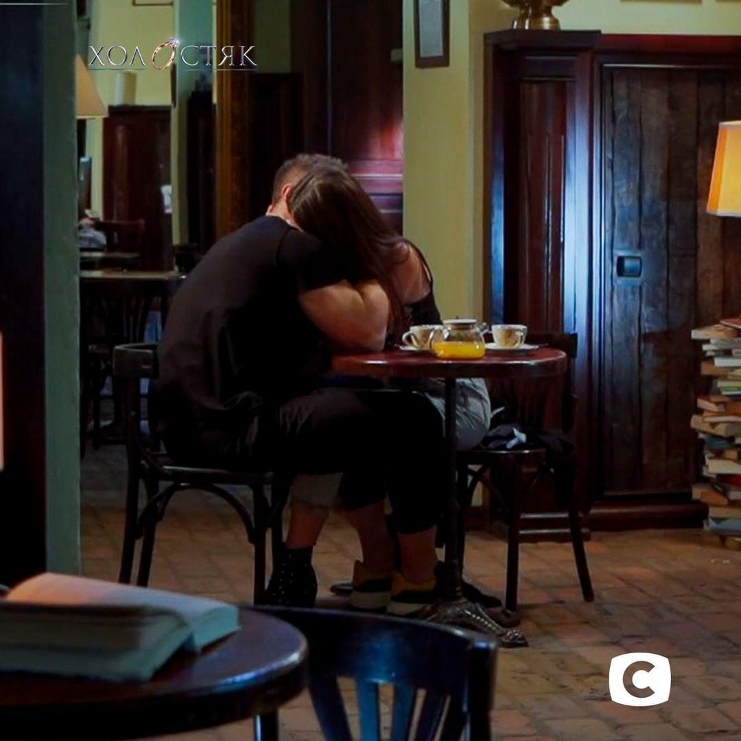 Поцілунок Заливака з Юлією