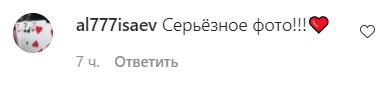 Користувачі мережі були вражені знімком Сопонару