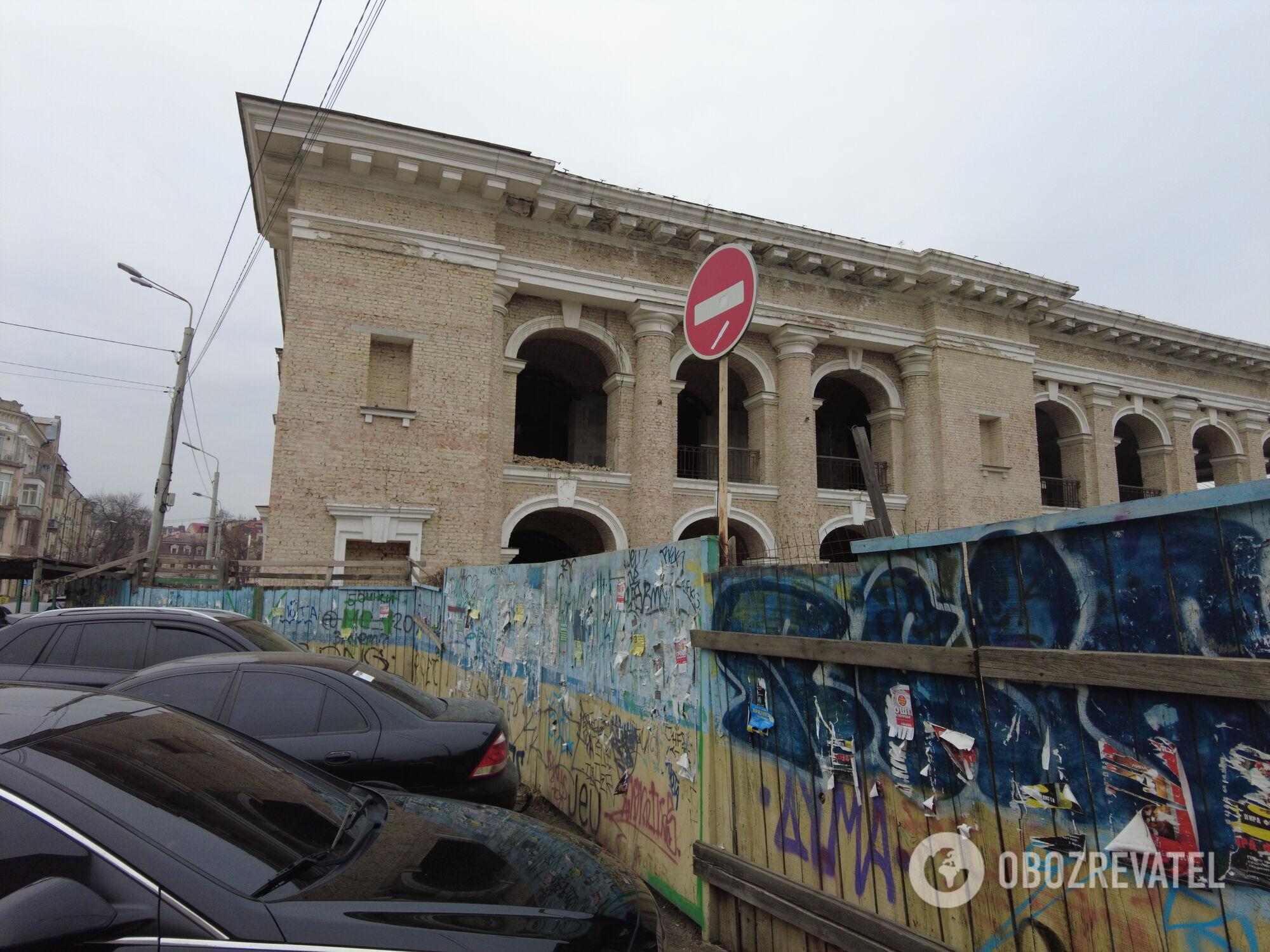 Напіврозвалена пам'ятка архітектури належить Фонду держмайна.