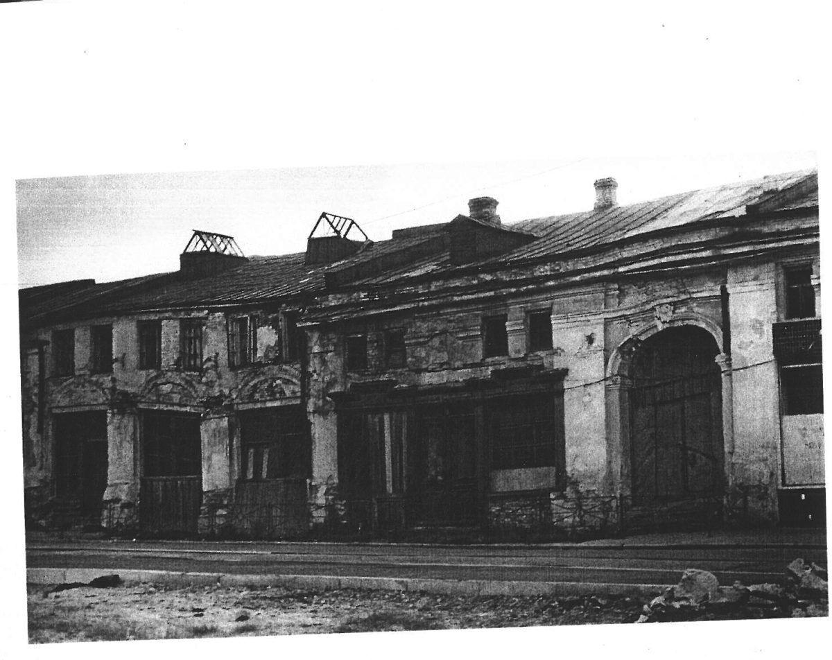 Гостинний двір у 1977 році.