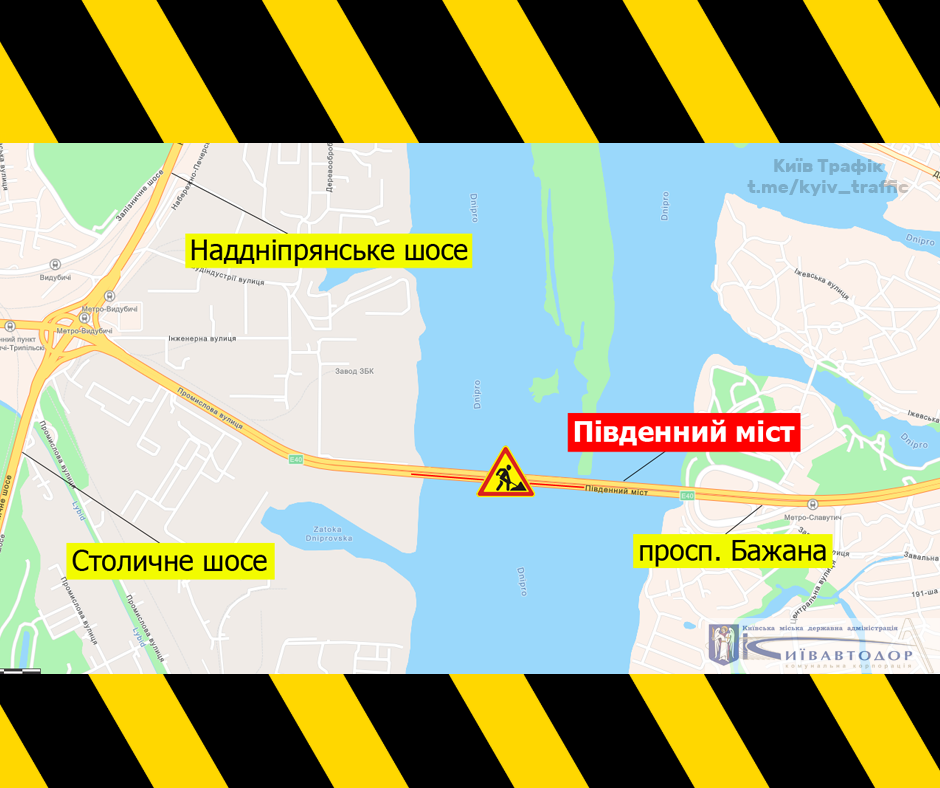 В Киеве на Южном мосту ограничат движение транспорта.