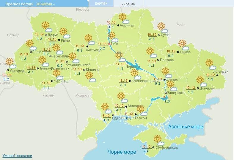 Прогноз погоды в Украине на 10 апреля.
