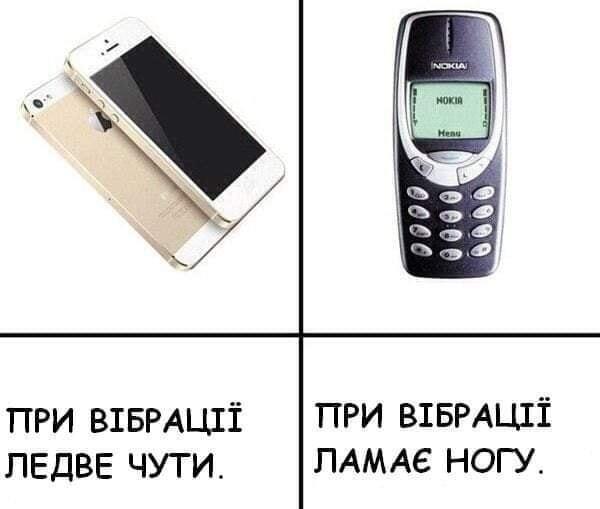 Мем о телефонах