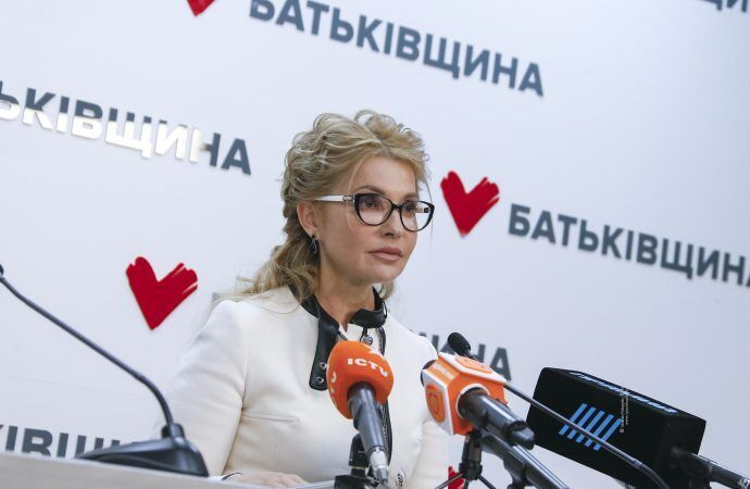 Тимошенко розповіла процедуру проведення референдуму