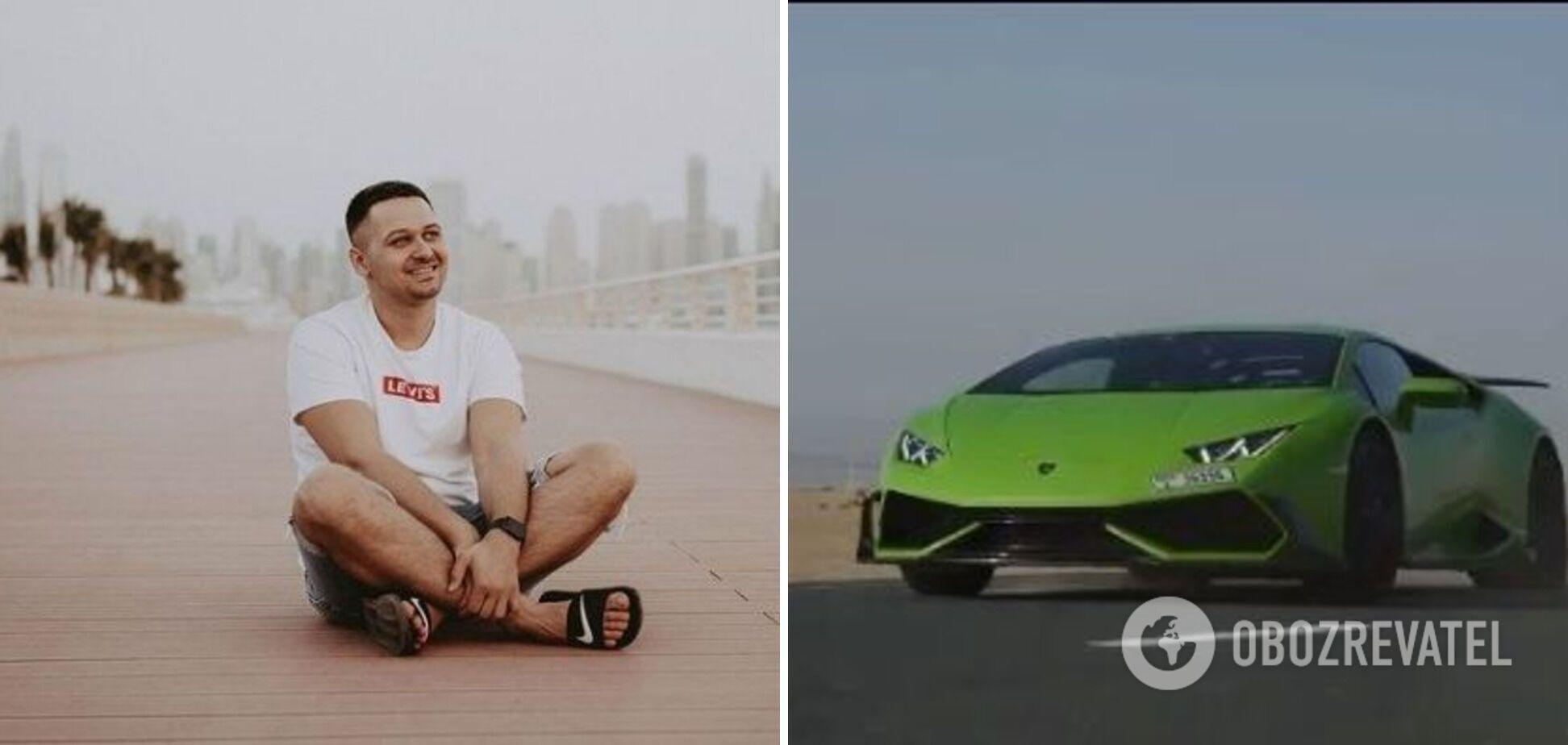 Олександр Мицкан орендував Lamborghini і застряг у Дубаї.