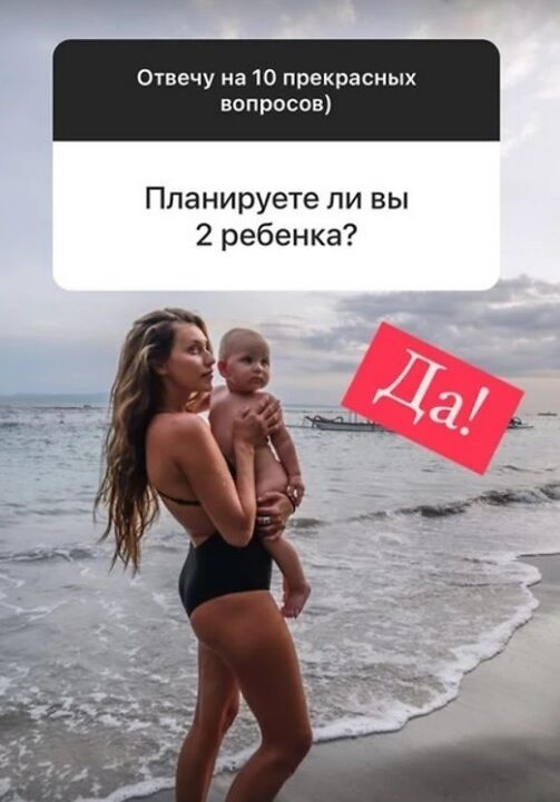 Регина Тодоренко призналась, что она с мужем планирует второго ребенка