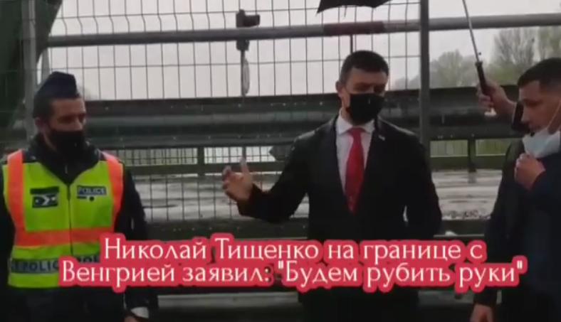 """Тищенко поспілкувався з патрульним поліцейським на КПП """"Тиса"""""""