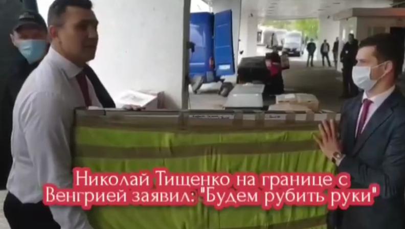 Тищенко особисто вирішив перевірити телевізор
