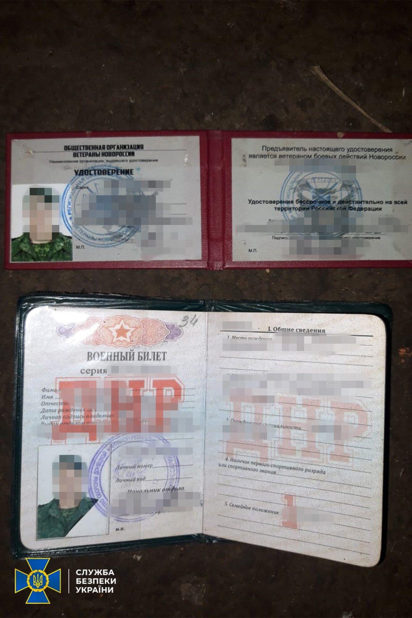 """У задержанного нашли документы """"ДНР""""."""
