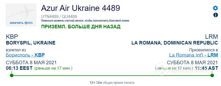 Украинке в самолете расцарапали лицо и отгрызли ноготь: блогер рассказал детали. Фото и видео