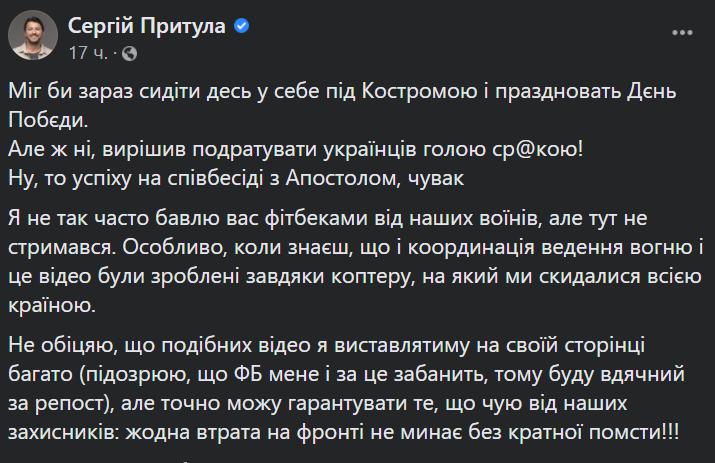 """ЗСУ знищили позицію """"Л/ДНР"""" з повітря. Відео"""