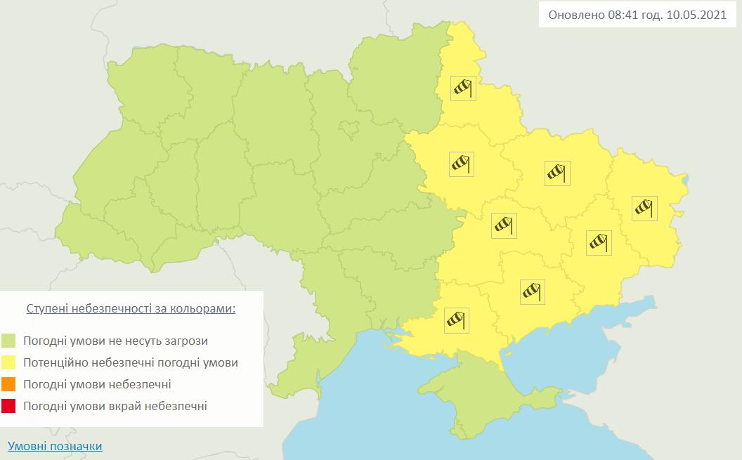 Штормове попередження в Україні.