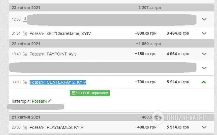 С карты ПриватБанка ежедневно списывали деньги: как без ведома украинцев у них исчезают тысячи и куда жаловаться