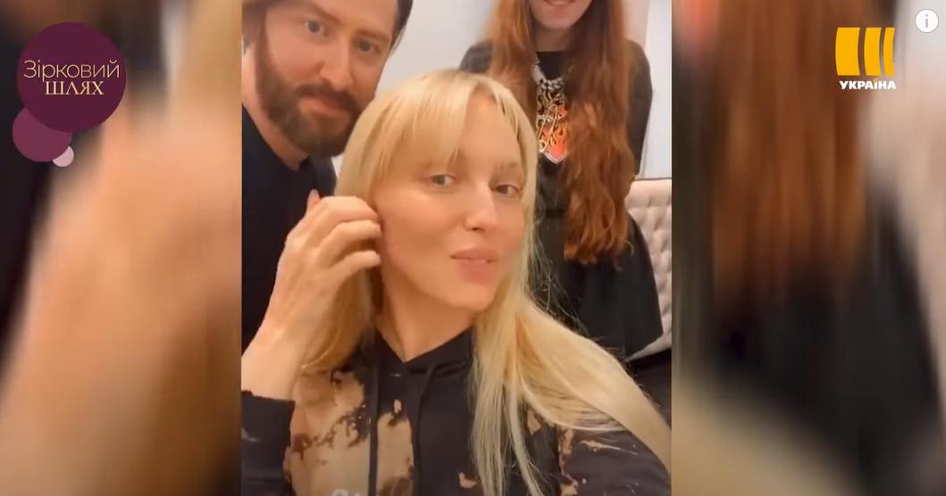 Оля Полякова підстригла чубчик