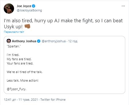 Джо Джойс ответил Джошуа