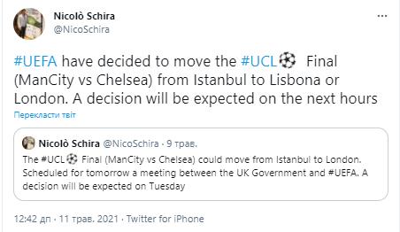 Фінал ЛЧ перенесуть в Лісабон або Лондон
