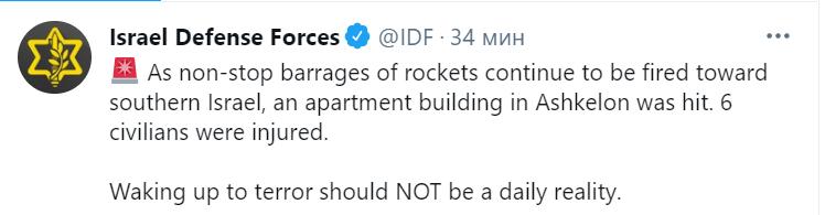 ХАМАС обстрелял город в Израиле, есть раненые. Фото и видео