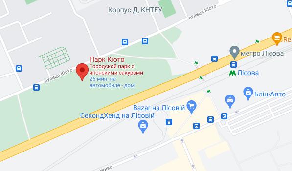 """Парк """"Кіото"""" розташований між двома станціями метро"""