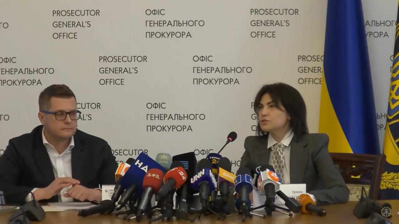 Баканов і Венедіктова на брифінгові