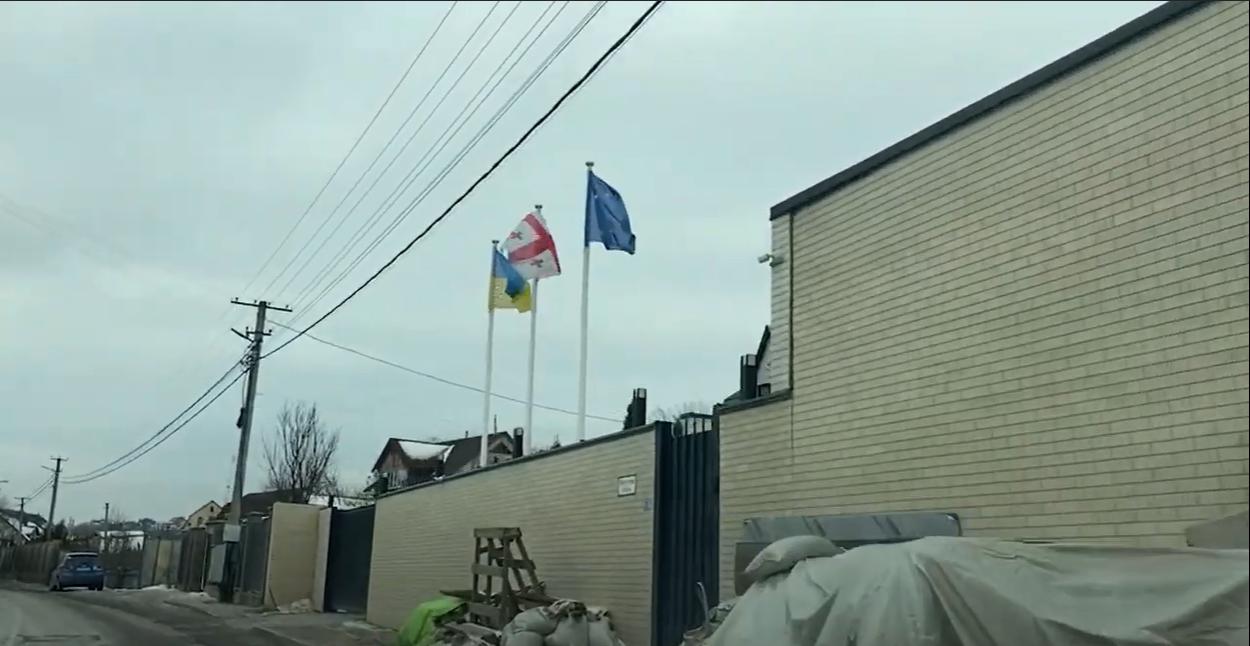 Особняк Михеила Саакашвили под Киевом