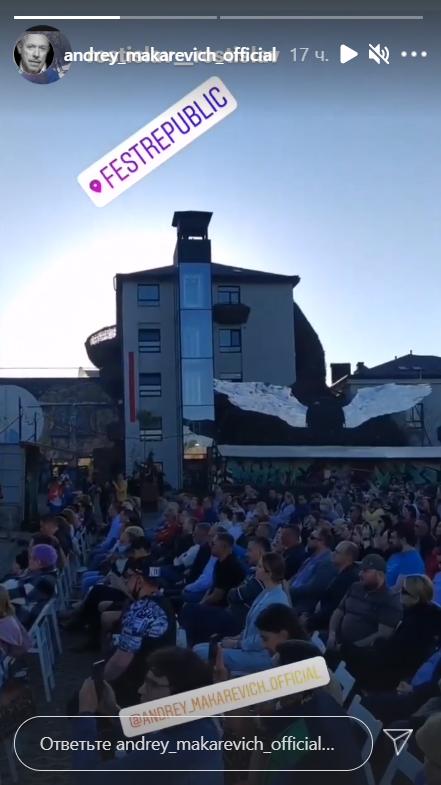 На концерті Макаревича було багато людей