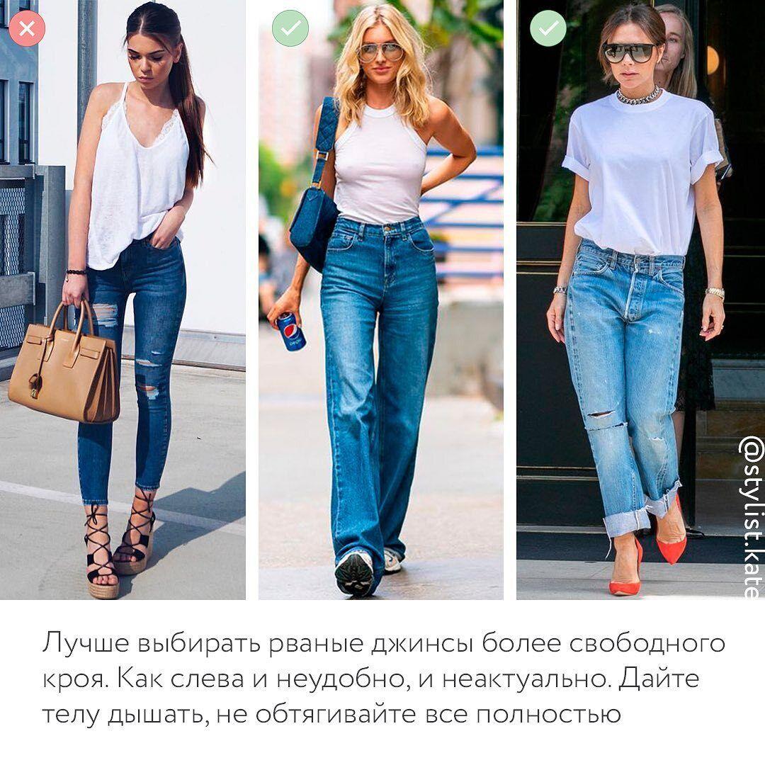 Рвані приталені джинси – антитренд літа 2021