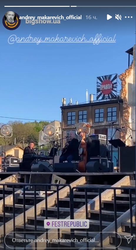 На концерті Макаревича побувало багато людей