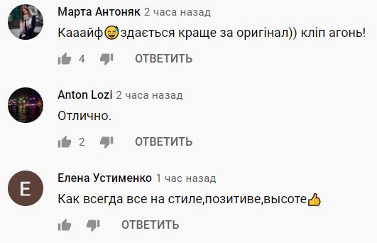 Пользователи сети оценили пародию Остапчука
