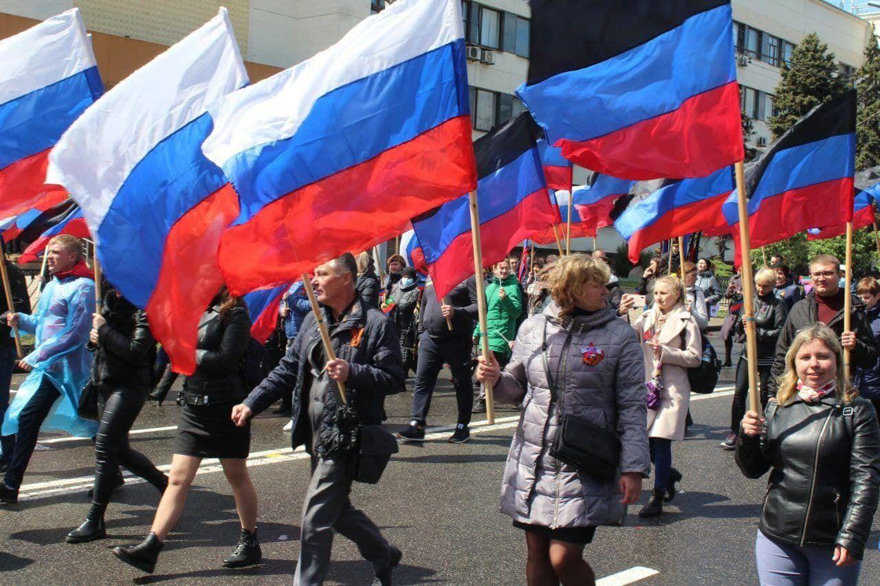 """На мероприятиях в """"Л/ДНР"""" широко демонстрировалась символика террористов"""