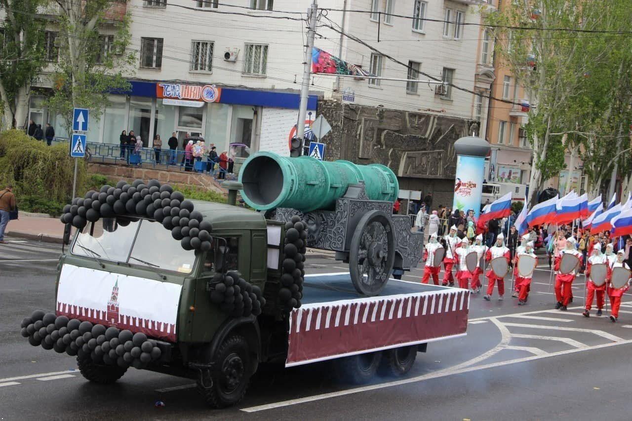 """Пропагандистский парад в террористической """"Л/ДНР"""""""