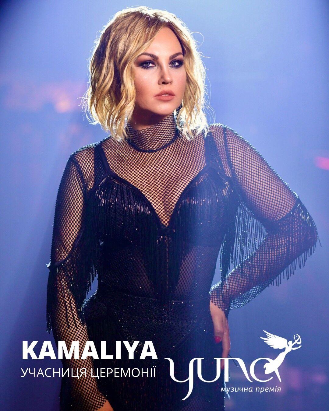 """KAMALIYA заручилась поддержкой режиссера суперпроекта """"Танцы со звездами"""""""