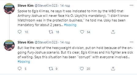 Джошуа не подерется с Усиком