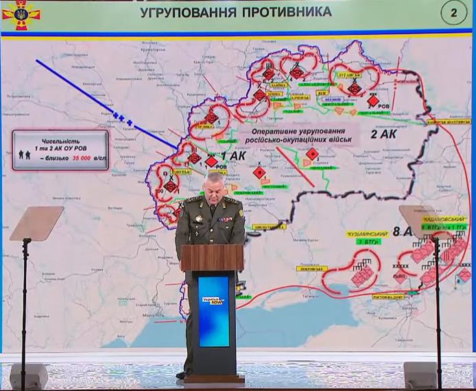 Карта скопления войск России на границе с Украиной и на Донбассе