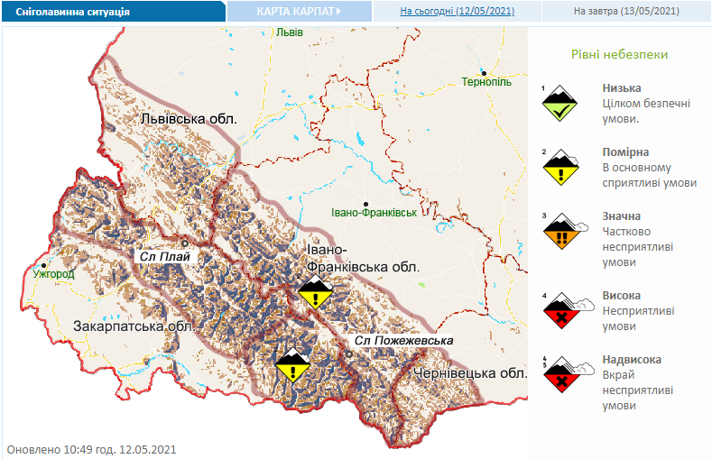 Сніголавинна ситуація в Україні 13 травня.