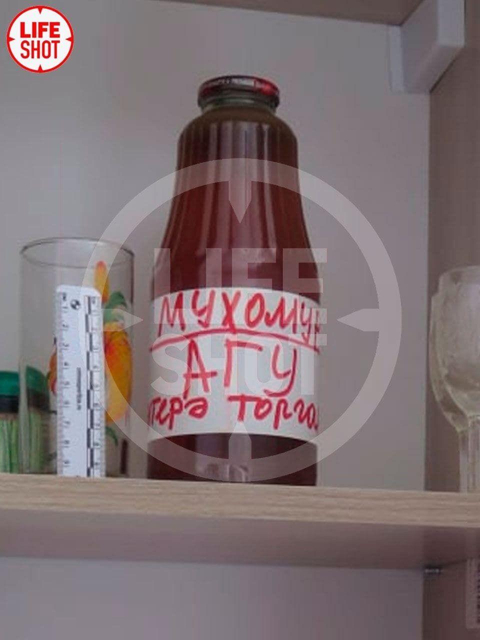 Обшук у квартирі Галявієва