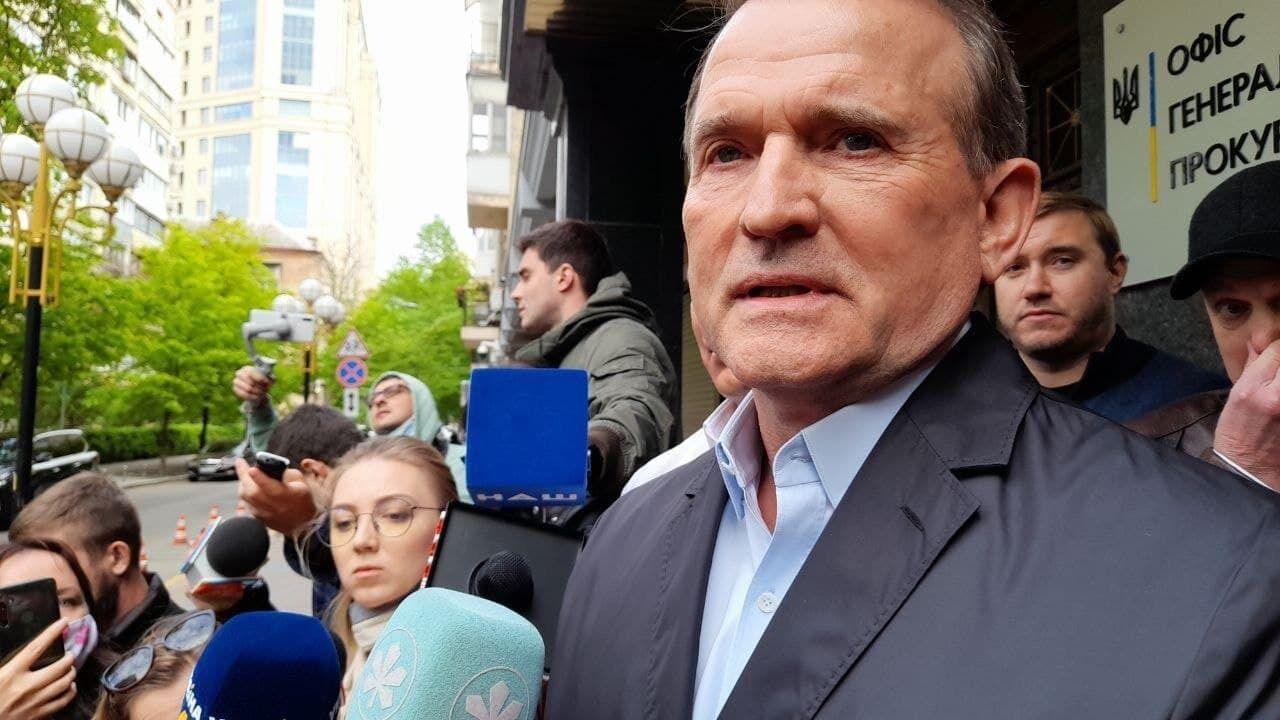Медведчук прибыл в Генпрокуратуру