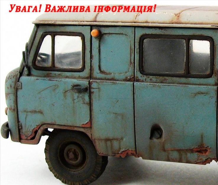 """На Донбассе террористы """"ДНР"""" наехали на собственную мину"""