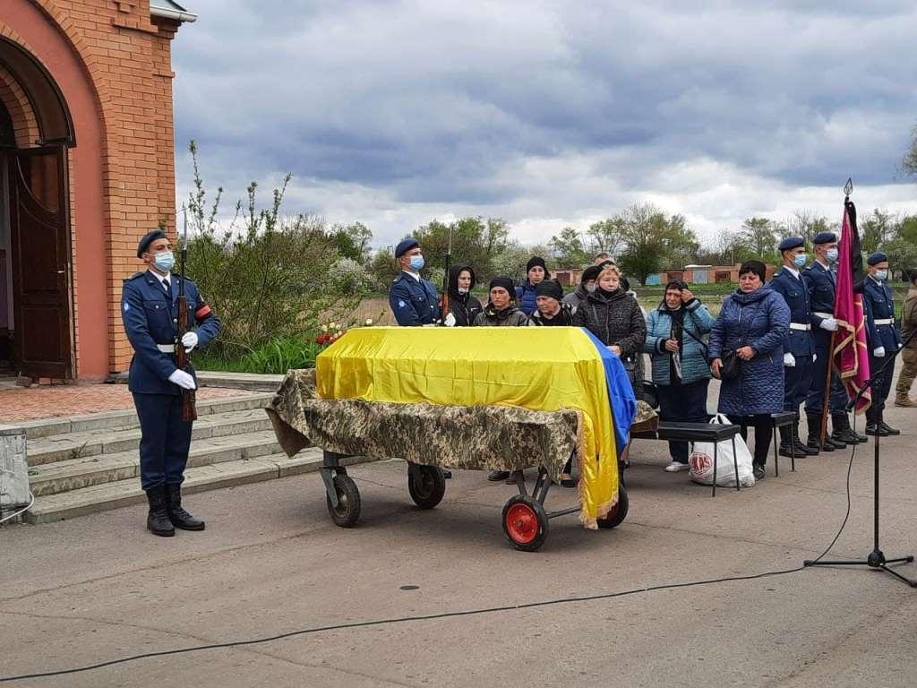 Церемония прощания с Виктором Городниченко.
