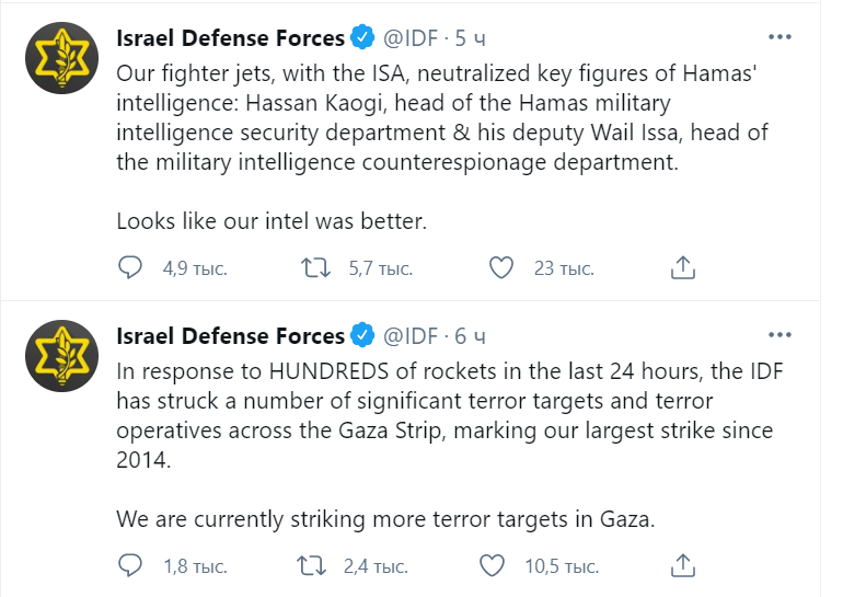Военные Израиля ликвидировали двух главарей ХАМАС