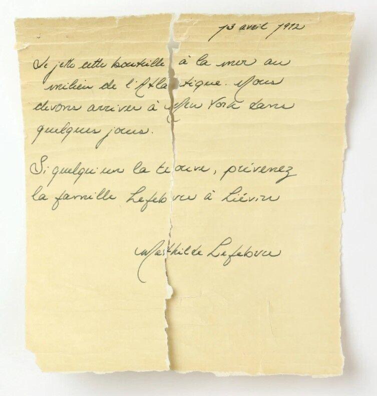 Загадковий лист викликав багато запитань