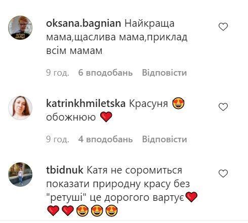 Комментарии фанатов.