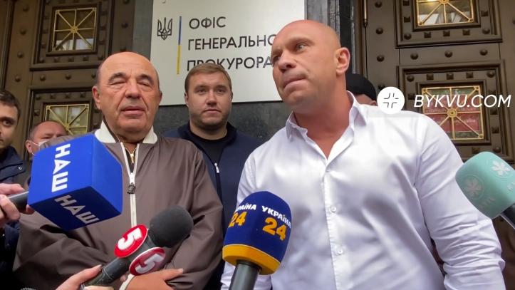 Вадим Рабинович та Ілля Ківа