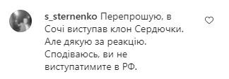 Ответ Стерненко.