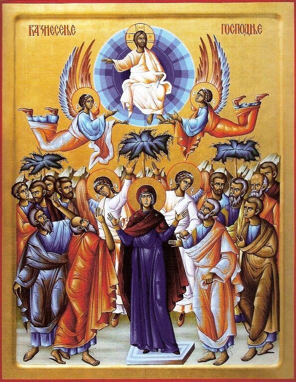 Вознесение отмечается на сороковой день после Пасхи