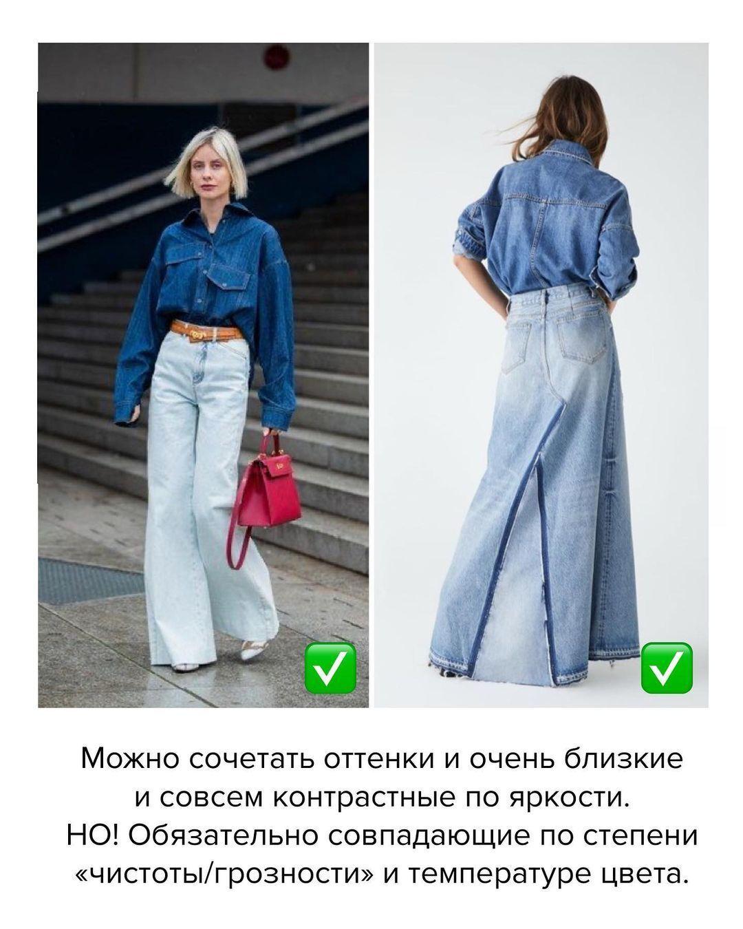Стилістично джинса як матеріал – проста