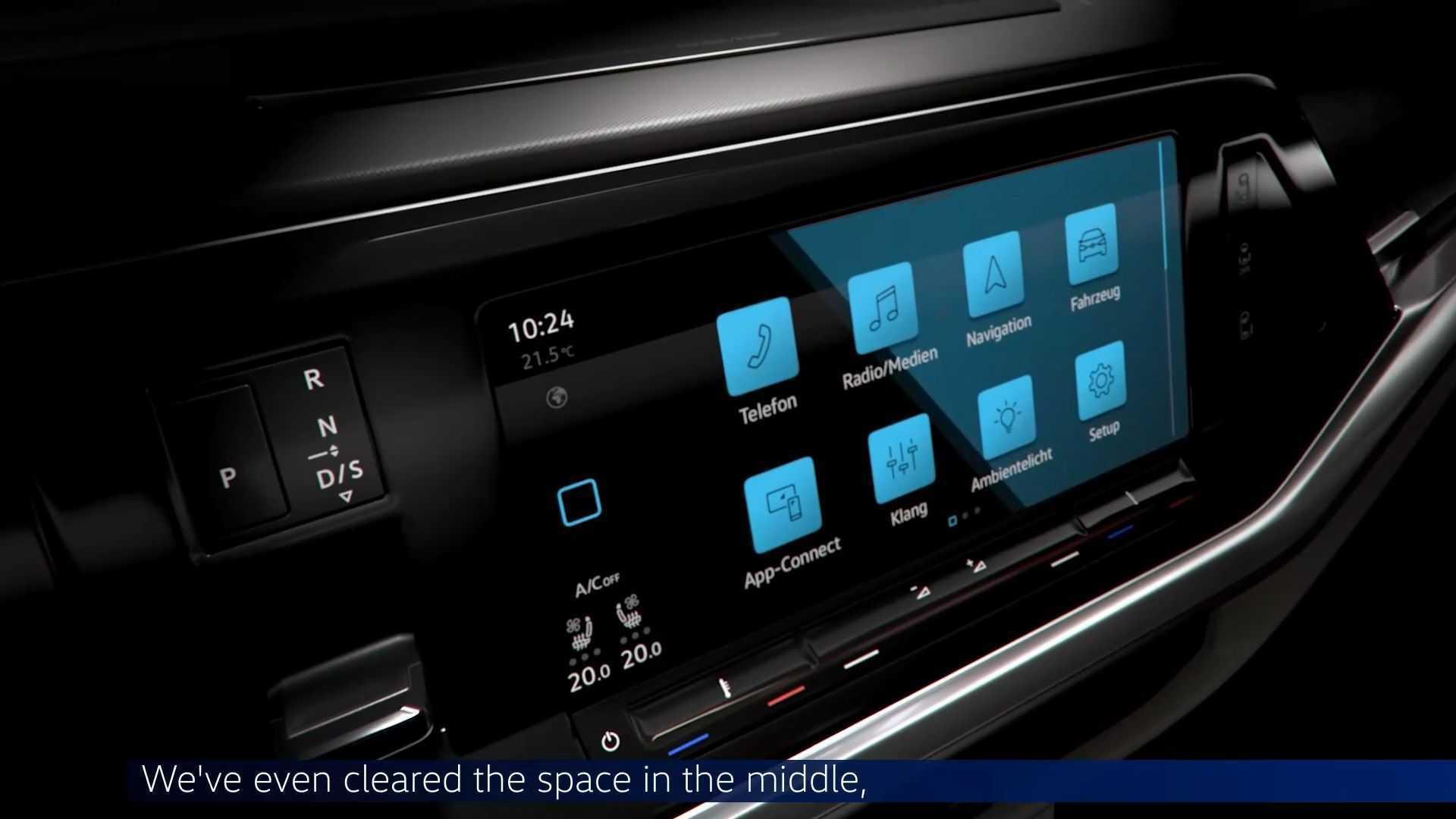 Информационно-развлекательная система автомобиля