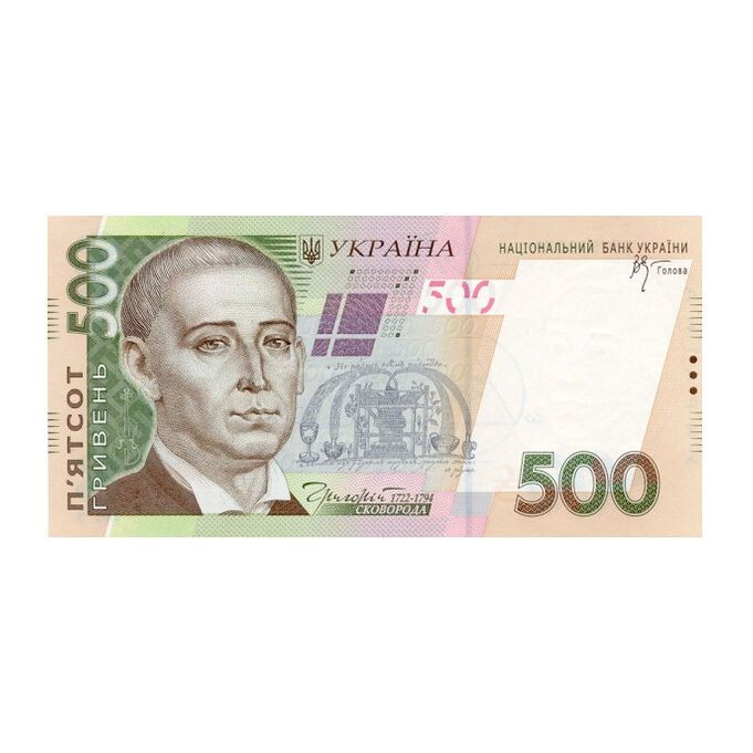 Які банкноти найчастіше підробляють в Україні